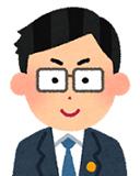 鈴木一徳 KAZUNORI SUZUKI